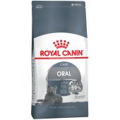 Royal Canin Oral Care сухой корм для кошек для профилактики образования зубного налета и зубного камня (целый мешок 8 кг)