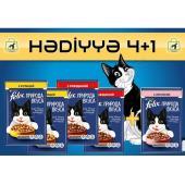 Акция! Felix Природа вкуса курица, курица, говядина, говядина + лосось (4+1)