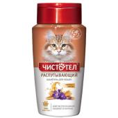 Чистотел распутывающий шампунь для кошек с пшеницей и лавандой, 220 мл