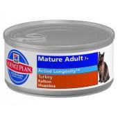 Hill's Science Plan Feline Mature Adult/Senior 7+ для кошек старше 7 лет с индейкой 9854XT