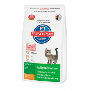 Hill's Science Plan Kitten Healthy Development для котят с курицей 8735T