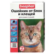 Beaphar ошейник от блох и клещей для кошек (синий) 35 см