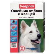 Beaphar ошейник от блох и клещей для собак (синий) 65 см