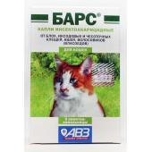 Барс капли для кошек инсектоакарицидные от блох, иксодовых и чесоточных клещей, вшей, власоедов