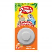 Happy Jungle Минеральный камень для птиц с бета-каротином, 14 г