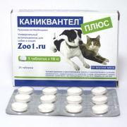 Каниквантел Плюс антигельминтик для собак и кошек, 1 таб.