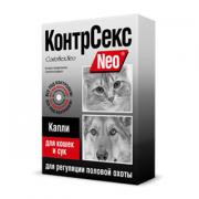 КонтрСекс капли для кошек и сук, 2 мл
