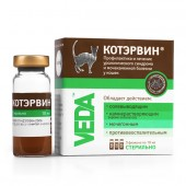 Котэрвин лекарственное средство для профилактики и лечения урологического синдрома и мочекаменной болезни у кошек, 3 флакона по 10 мл