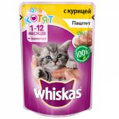 Whiskas для котят паштет с курицей, 85 г