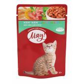 Мяу ням-ням для котят