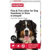 Beaphar Flea & Tick ошейник от блох и клещей для собак крупных пород, 85 см, 1 шт