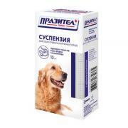 Празител плюс суспензия для собак средних и крупных пород, 10 мл