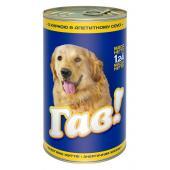 Гав консервированный корм для собак с курицей в аппетитном соусе
