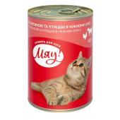 Мяу консервированный корм для кошек с телятиной и птицей в нежном соусе