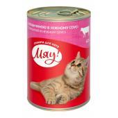 Мяу консервированный корм для кошек с говядиной в нежном соусе