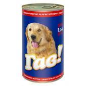 Гав консервированный корм для собак с говядиной в аппетитном соусе, 1.240 кг