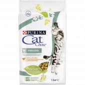 Cat Chow корм для стерилизованных кошек и кастрированных котов (целый мешок 1.5 кг)