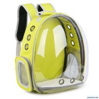 Рюкзак для кошек и собак мелких пород до 5 кг