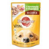 Pedigree для взрослых собак всех пород c кроликом и индейкой в соусе